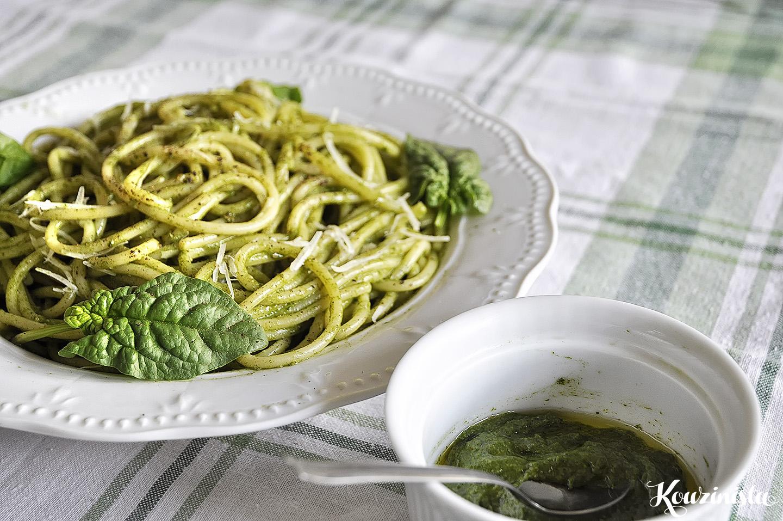 Σπαγγέτι με πέστο από σπανάκι / Spinach Pesto with Pasta