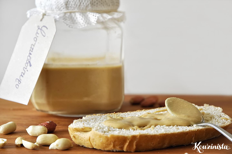 Σπιτικό φυστικοβούτυρο / Homemade peanut butter
