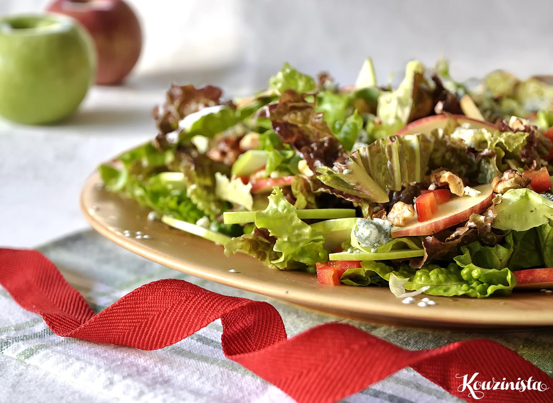 Σαλάτα με μήλα, καρύδια και blue cheese / Apple, walnut and blue cheese salad