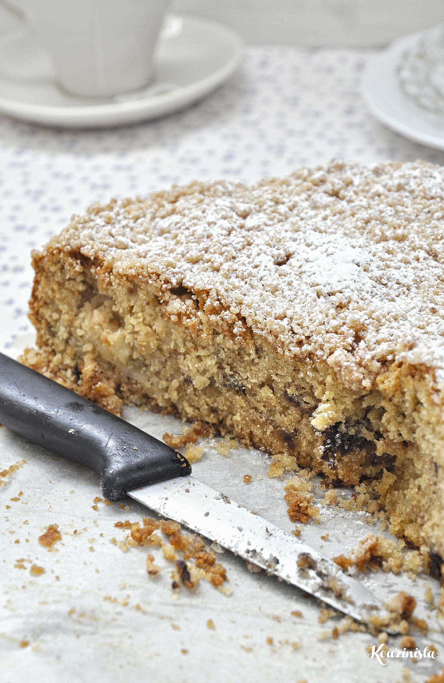 Νηστίσιμο κέικ με χαλβά και μήλο / Vegan apple halva cake
