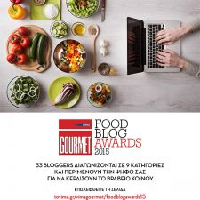 BHMAGourmet Food Blog  Awards 2015
