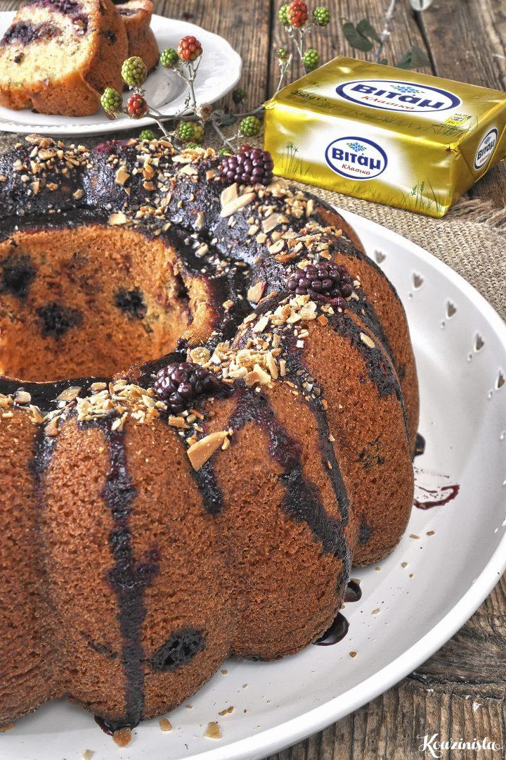 Zoυμερό κέικ με βατόμουρα / Blackberry bundt cake