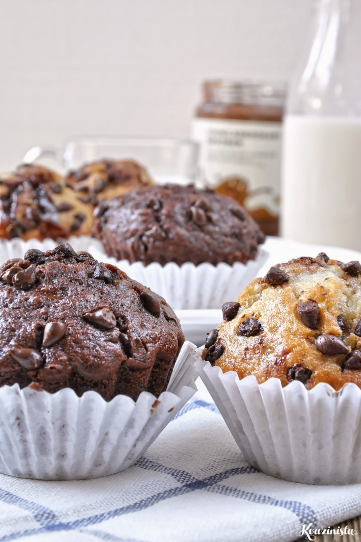 Muffins μπανάνας με σοκολατένια γέμιση σε 2 γεύσεις
