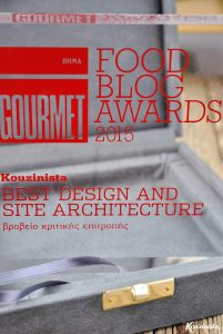 BHMAgourmet Food Blog Awards 2015: Best Design and Site Architecture Award